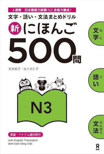 shin nihongo 500 mon n3