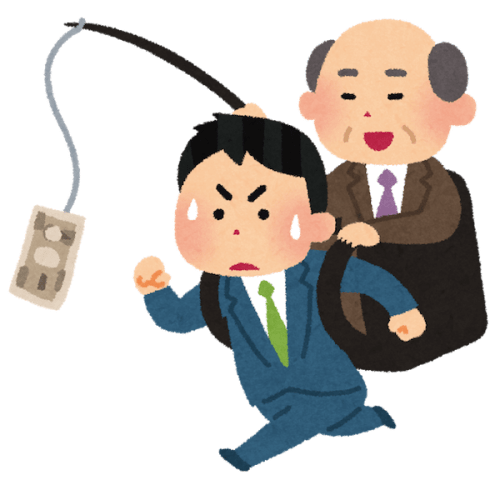 Sometimes I think Japanese salary men hate living in Japan