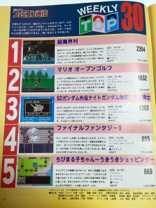 famitsu weekly top 30
