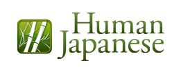 humanjapanese