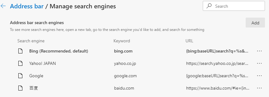 Screenshot of default search engine list in the new Edge browser
