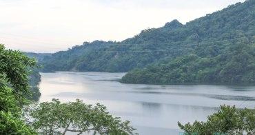 苗栗卓蘭景點 鯉魚潭水庫景觀台 眺望水庫風景180度遼闊視野