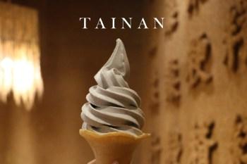 台南美食 穀倉餐廳 麻油雞鍋乾濕兩吃 在地胡麻好料理 假日限定芝麻霜淇淋打卡聖地