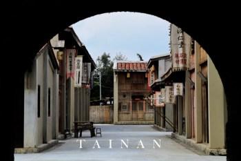 斯卡羅拍攝景點 岸內糖廠影視基地打造 150 年前清代漢人市街