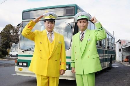 タカトシ大型1種免許取得!バス以外に何に乗れる?営業は不可!大型、意外とかんたんにとれる?