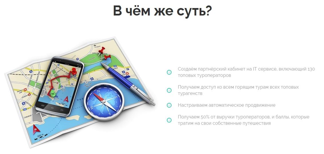 hogyan lehet gyors és őszinte pénzt keresni)
