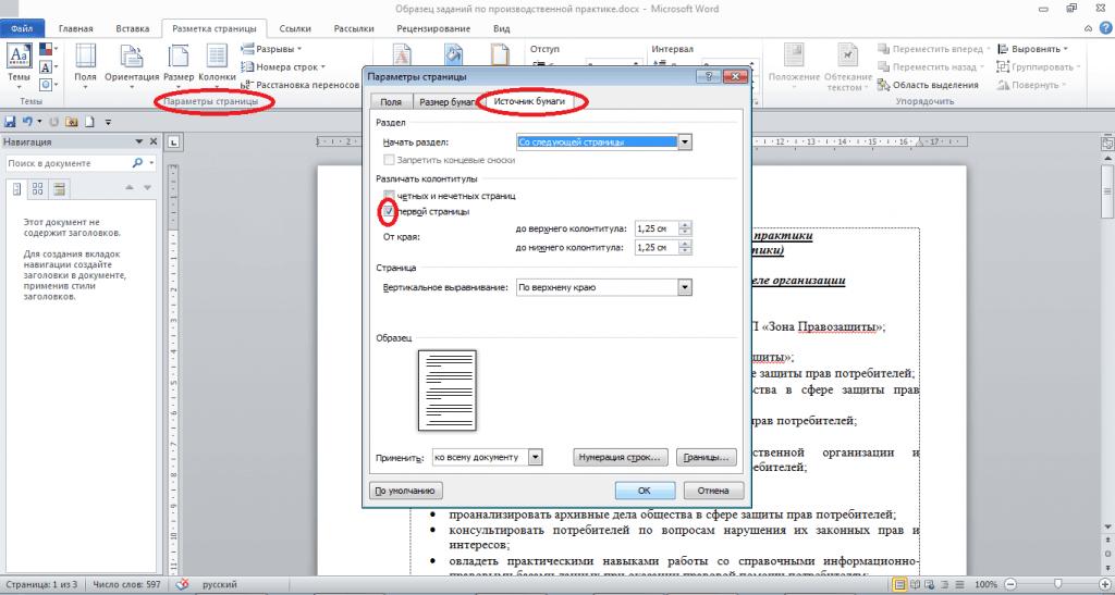 Altbilgi kullanarak ilk sayfadaki numarayı nasıl kaldırılır