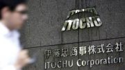 Itochu Group - www.dealstreetasia.com