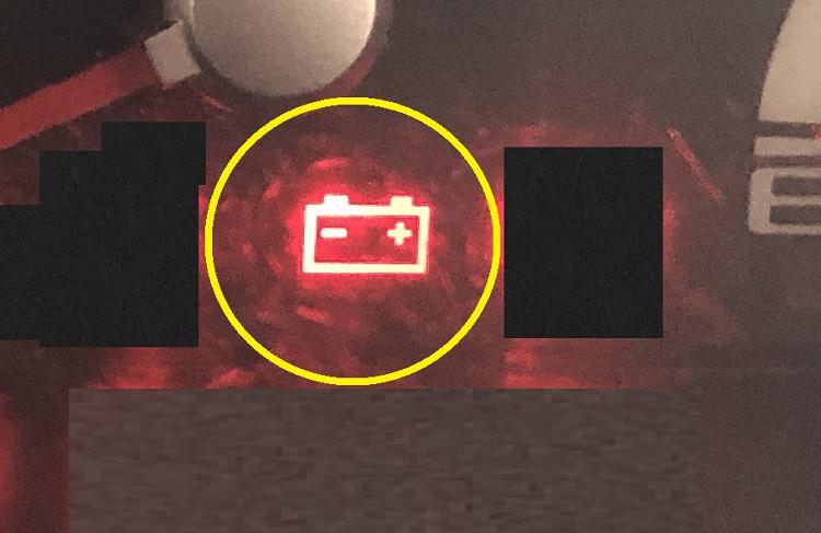 バッテリーの警告灯