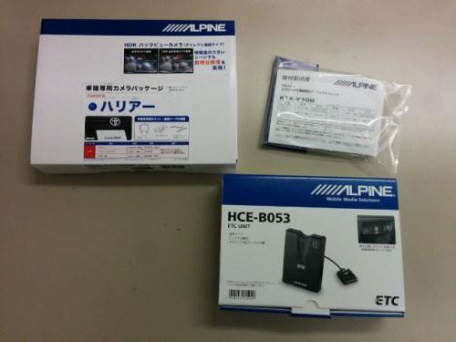 アルパイン Bカメラ・ETC