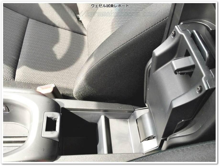 ホンダヴェゼルガソリン車内装コンソール2