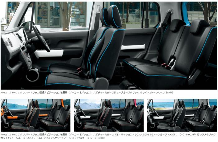 http://www.suzuki.co.jp/car/hustler/
