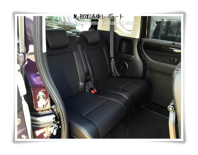 ホンダN-BOX 内装 後部座席