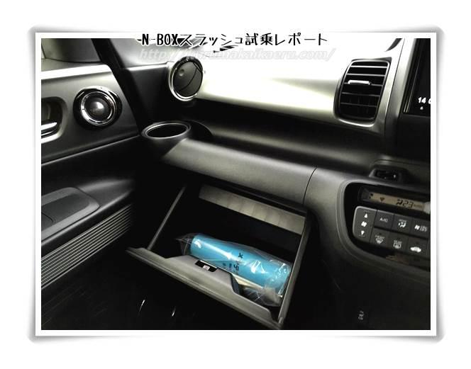 ホンダN-BOXスラッシュ 内装 グローブボックス