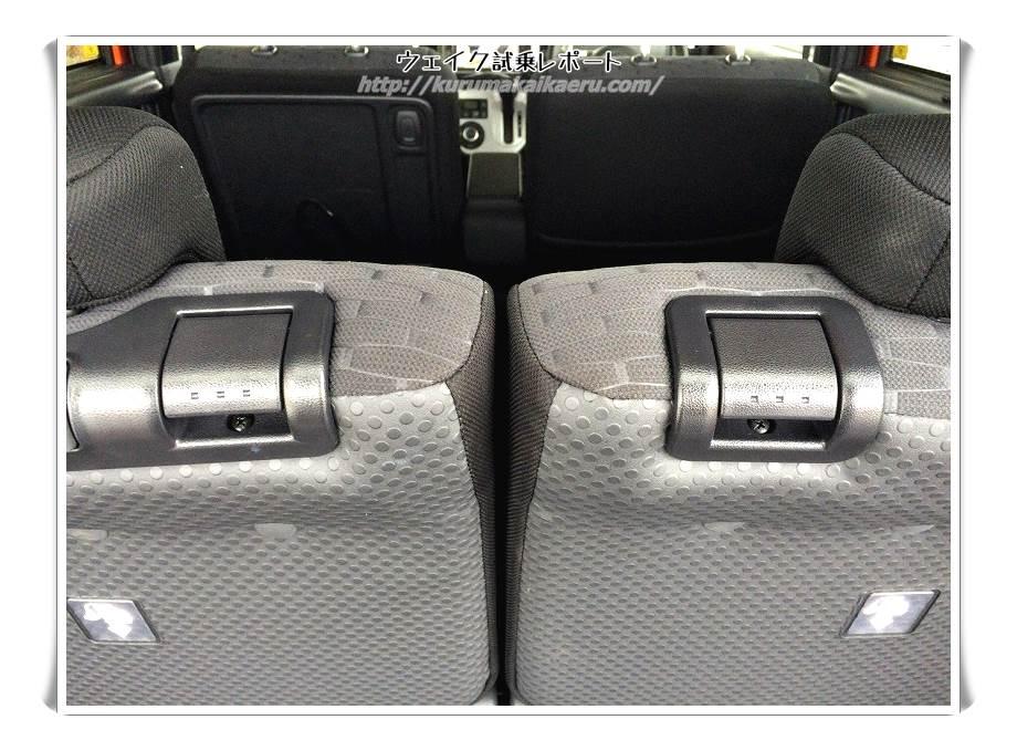 ダイハツウェイク 内装 後部座席レバー