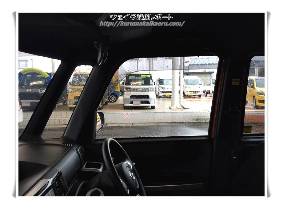 ダイハツウェイク 運転席窓