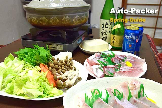 南紀白浜でクエ鍋を安く食べる方法