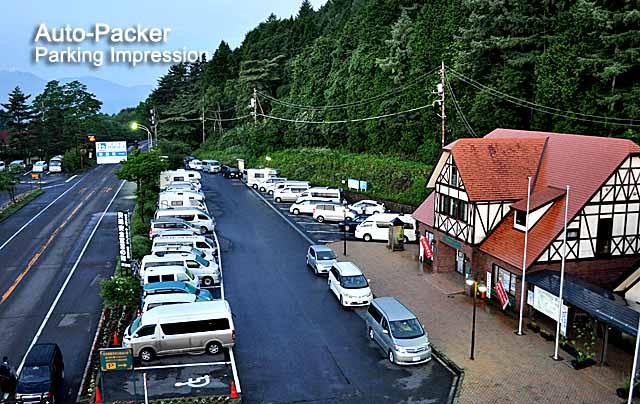 休日前は「夜間も満車が普通」。道の駅草津運動茶屋公園
