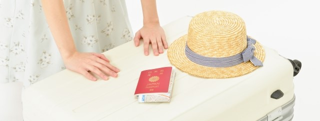 久留米市の旅行保険