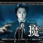 3 J-Dorama yang Merupakan Remake Dari K-Drama