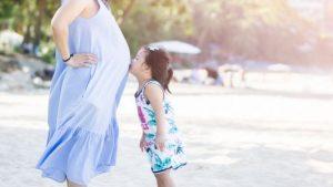 persiapan kehamilan kedua