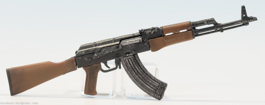 Little Armory AKM