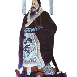 始皇帝と秦王朝