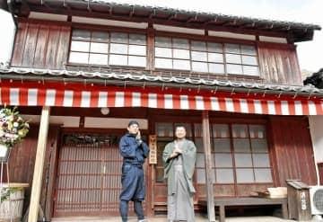 熊川宿「忍者道場」からくり満載