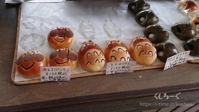 パン工房 Ficelle(フィセル)で販売しているキャラクターパン