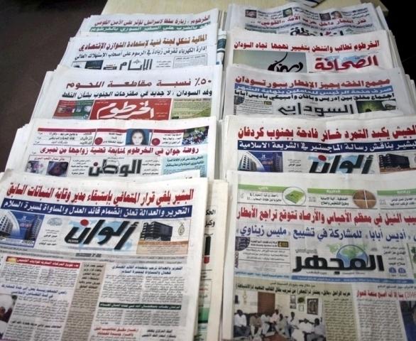 أبرز عناوين الصحف السياسية السودانية الصادرة يوم الأربعاء 4 أكتوبر 2017م