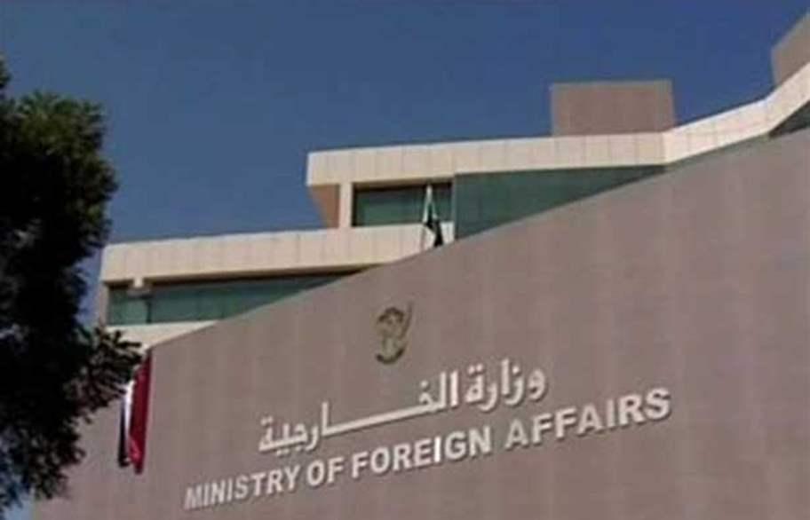 اجتماع لوزيري خارجية السودان ومصر بالقاهرة نهاية الشهر الجاري