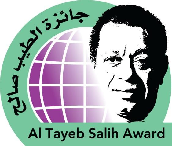 جائزة الطيب صالح العالمية للإبداع الكتابي في دورتها الثامنة