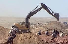 فتح فرص الإستثمار في (12) مربع للتعدين بوسط دارفور