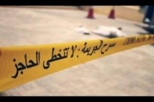 %name تفاصيل حزينة حول مقتل طالب جامعي برصاصة عازف في حفل غنائي
