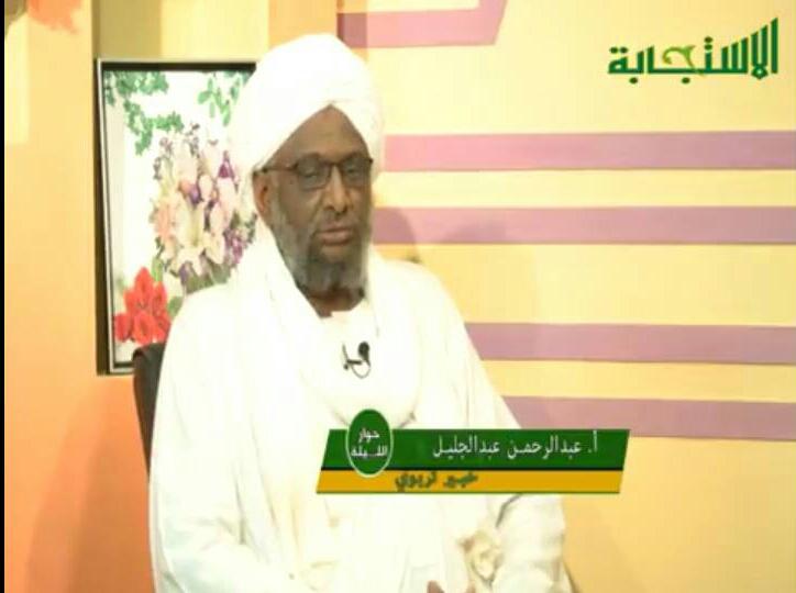 """""""الشيخ الحكيم"""" ينعي نائب أنصار السنة ولايستبعد نظرية المؤامرة"""
