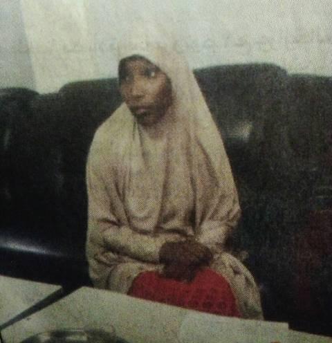 القبض على إيناس المتهمة بقتل الدبلوماسي النيجيري