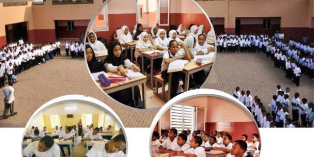اتحاد المدارس الخاصة يكشف خللاً في تقويم العام الدراسي