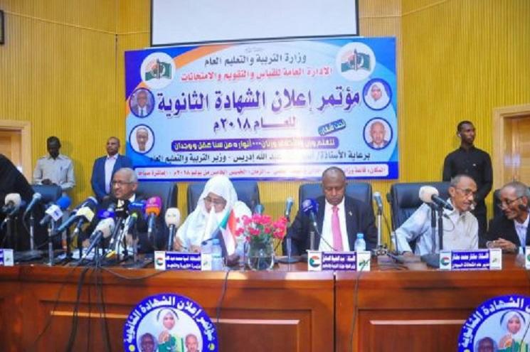 مؤتمر نتيجة الشهاد السودانية (لا موية ليمون لا هزة كانون) .. واستئثار منصة الوزراء بالمياه المعدنية
