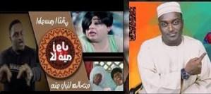 %name بالفيديو : حذف الجلاد السوداني (زول كافيه) من يوتيوب بعد رده العنيف على كوميديا الكويت