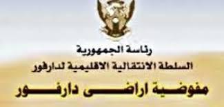 تنسيق بين الأمم المتحدة وأراضي دارفور لتخطيط قرى العودة
