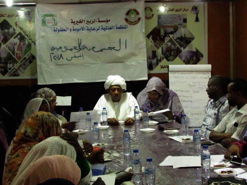جمعية عمومية وتدشين استراتيجية المنظمة العالمية للامومة