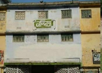 কুষ্টিয়া মিরপুরের এক সময়কার একমাত্র বিনোদন কেন্দ্র নন্দিতা সিনেমা হল - ফাইল ফটো