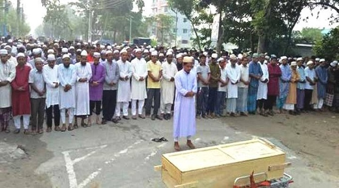 Arriving dead in Kushtia, the body of a human eye is caught