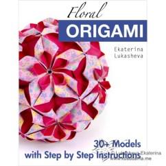 Cool Modular Origami Diagram Ecu Wiring Toyota Kusudama Me