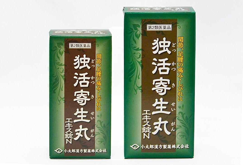 足・腰・膝 独活寄生丸 錠剤(第2類医薬品)