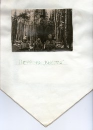 1976. Кютовец. Маша Лебедева. Стр. 4