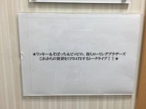 2015-06-06 13.56.35