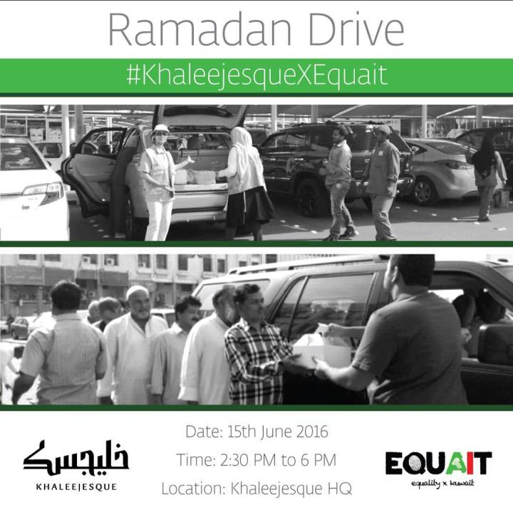 Ramadan is a great time to give.