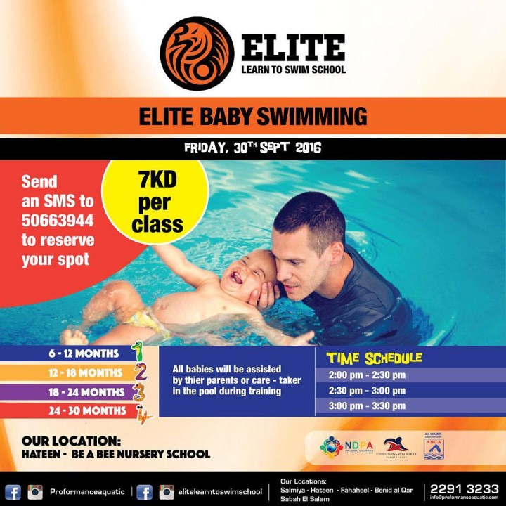 Elite Baby Swimming