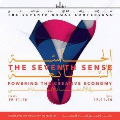 The Seventh Sense – الحـــــاسـّــــــة السـّـــــابـعــــــــة